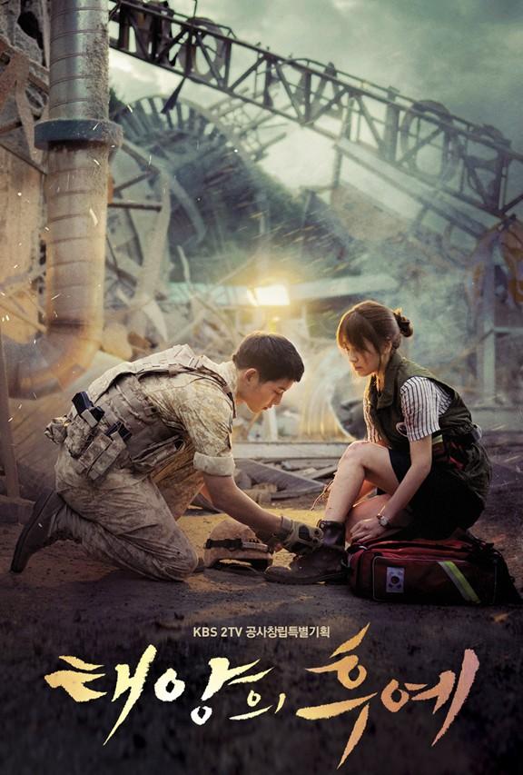 L'affiche officielle de la série.