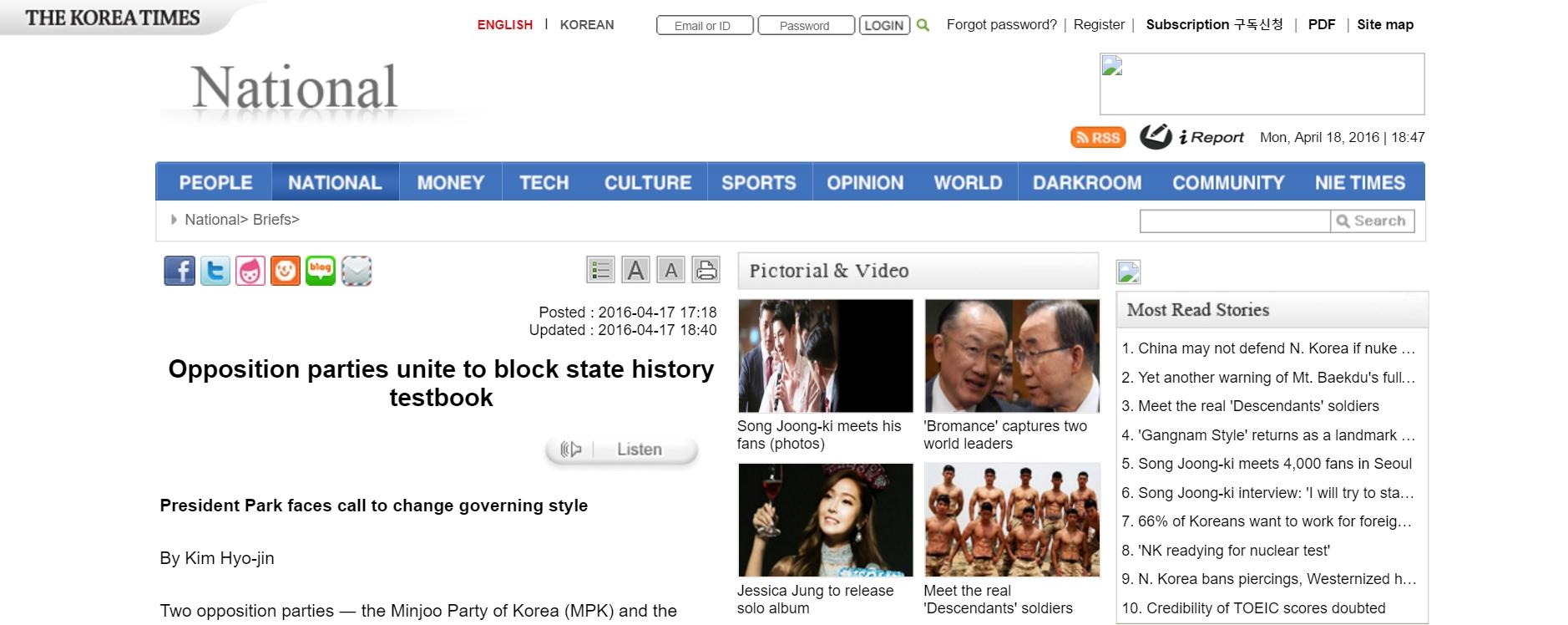 """Les nouveaux partis majoritaires au Parlement sud-coréen pourront-ils bloquer la publication de livres d'histoires écrits par l'Etat ? Copie d'écran du """"Korea Times"""", le 18 avril 2016."""