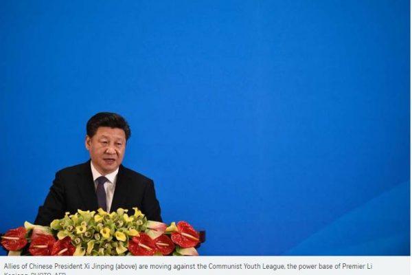 """Xi Jinping manoeuvre ses alliés contre la Ligue des jeunes communistes. Copie d'écran du """"The Straits Times"""", le 29 avril 2016."""