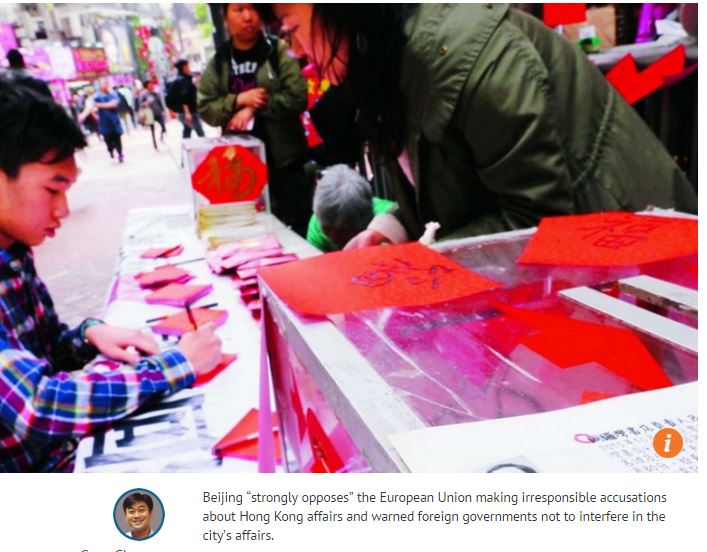 """Selon Pékin, l'Union européenne ne doit pas interférer dans les affaires de Hong Kong. Copie d'écran de """"South China Morning Post"""", le 27 avril 2016."""