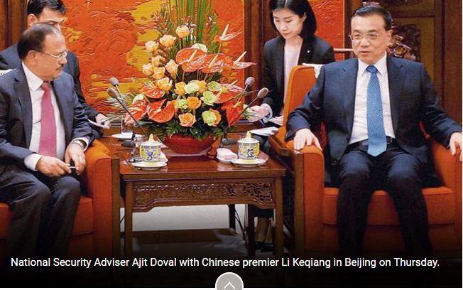 """Le 8 avril prochain, l'Inde accueillera une conférence de l'organisation pro-démocratie """"Initiative for China"""" . Copie d'écran de """"India Today"""", le 22 avril 2016."""
