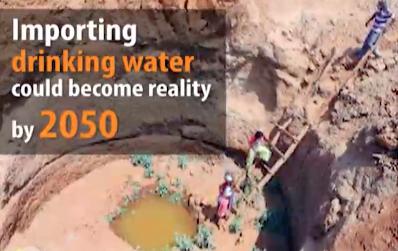"""La diminution des réserves en eau souterraine depuis les années 1950 fait craindre aux experts que l'Inde ne doive importer e l'eau potable d'ici 2050. Copie d'écran de """"The Times of Inde"""", le 22 avril 2016."""