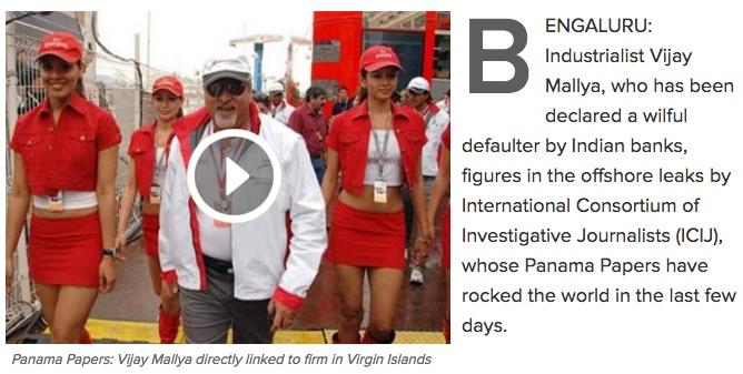 """En Inde, les """"Panama Papers"""" révèlent les fraudes commises par le célèbre homme d'affaires, Vijay Mallya. Copie d'écran du Times Of India, le 8 avril 2016."""
