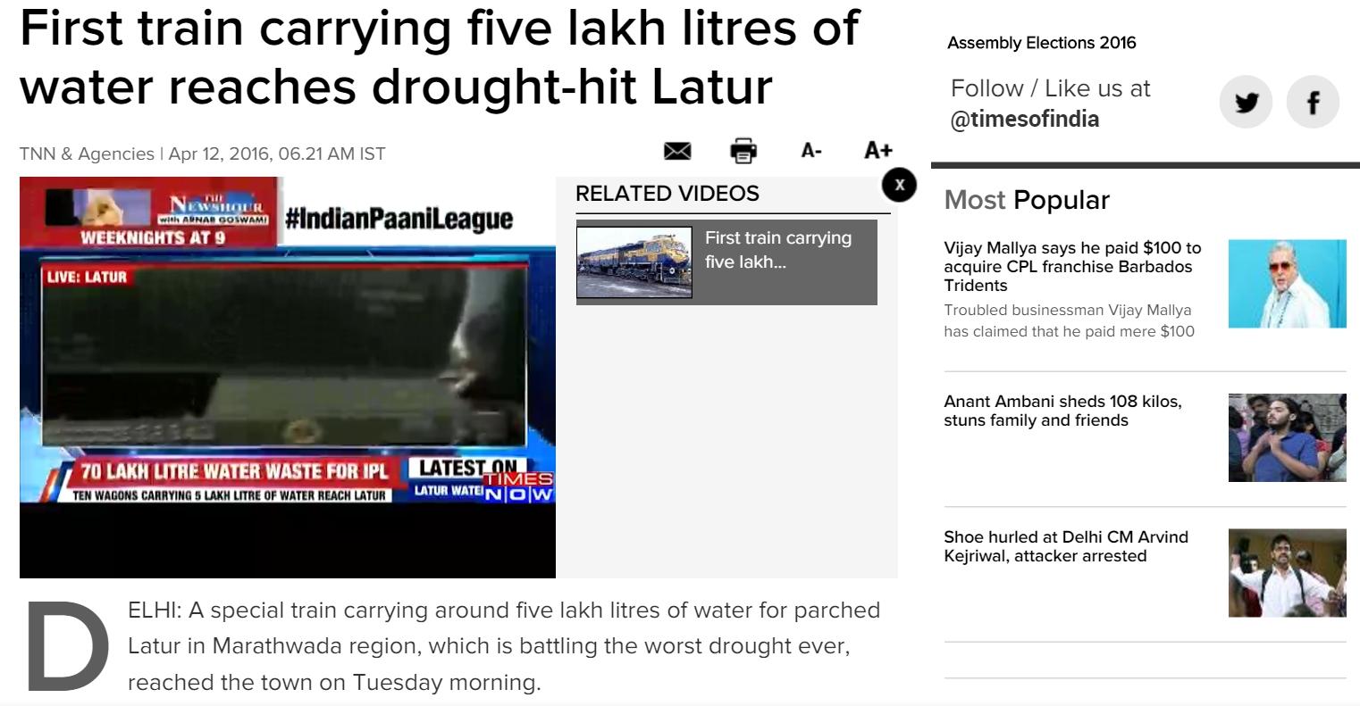 """Si les medias se focalisent sur la ville de Latur, c'est en fait toute la région du Maratwhada qui est frappée par la sécheresse. Copie d'écran du """"Times of India"""", le 12 avril 2016."""