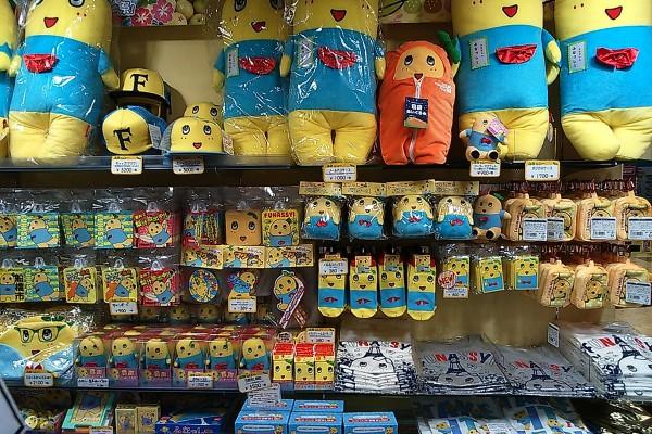 Produits Funasshî vendus dans un magasin spécialisé à Osaka.