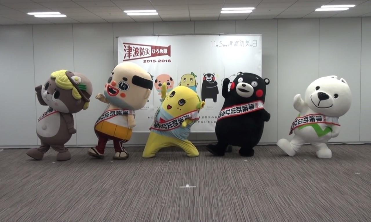 La pose des cinq mascottes doit rappeler aux habitants la nécessité d'évacuer en cas de tsunami. (Capture d'écran d'une vidéo diffusée sur Youtube par le bureau du Cabinet).