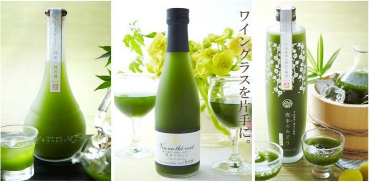 """Au Japon, une marque commercialise du vin au thé vert appelé """"Vin au thé vert"""", en français dans le texte. Si, si. Copie d'écran de Japan Today, le 30 mars 2016."""