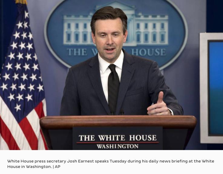 """Le président américain Barack Obama prendrait """"en considération"""" une visite au mémorial de la paix de Hiroshima au Japon selon l'attaché de presse de la Maison Blanche. Copie d'écran de """"The Japan Times"""", le 13 avril 2016."""