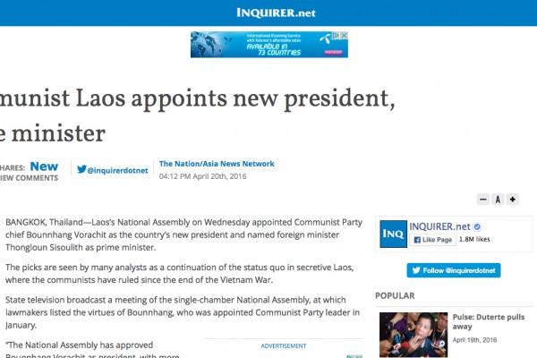 """L'Assemblée nationale laotienne a nommé les nouveaux président et Premier ministre de pays mercredi 20 avril. Tous deux sont issus du Parti communiste au pouvoir depuis la fin de la guerre du Vietnam. Copie d'écran de """"Inquirer.net"""", le 20 avril 2016."""
