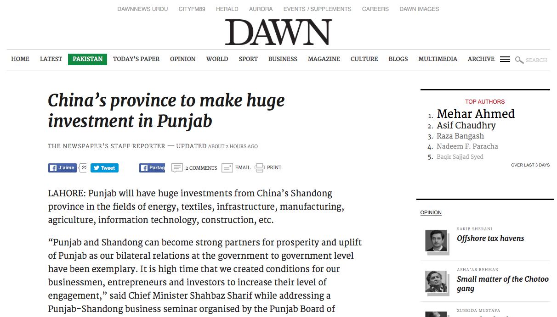 """La province chinoise du Shandong a annoncé d'importants investissements dans la province pakistanaise du Pendjab. Copie d'écran de """"Dawn"""", le 15 avril 2016."""