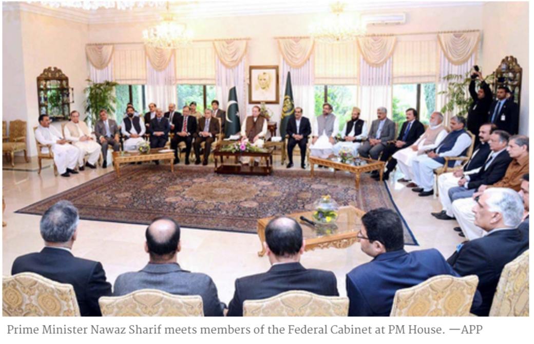 """Nawaz Sharif compte bien porter un coup d'arrêt à l'opposition en accélérant l'enquête sur les """"Panama papers"""". Copie d'écran du """"Dawn"""", le 22 avril 2016."""