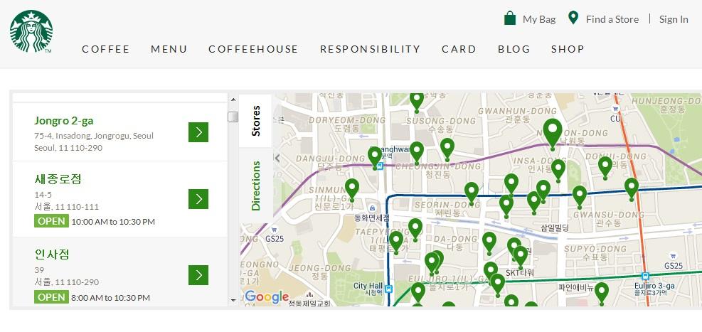 Copie d'écran du site internet de la chaine Starbucks recensant les très nombreux cafés du groupe à Séoul.