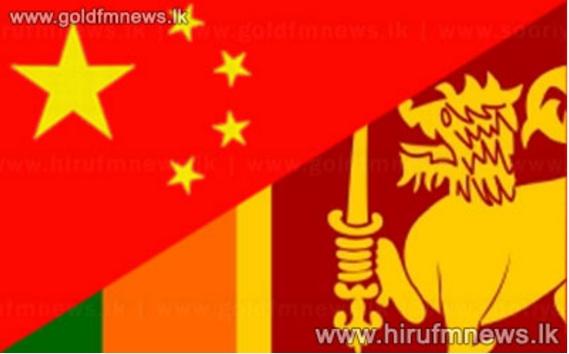 Le Sri Lanka a signé 7 nouveaux accord commerciaux avec la Chine. Copie d'écran du site Hiru News, le 8 avril 2016.