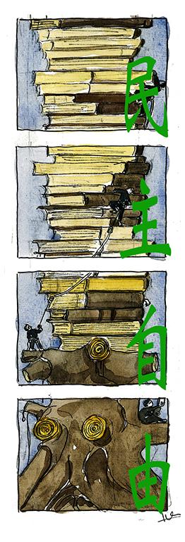 dessin Taïwan Chengyu livres 2 (Crédit : Ivan Gros).