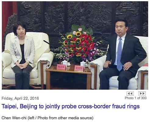 """Pour le président taiwanais, l'affaire n'est pas liée à un déni de souveraineté mais à un problème de coopération . Copie d'écran du """"China Post"""", le 22 avril 2016."""