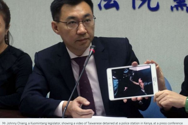"""Conséquence de la concurrence des gouvernements de Pékin et de Taipei sur la scène internationale, des dizaines de ressortissants taïwanais ont été extradés du Kenya vers la Chine ces derniers jours. Copie d'écran du """"Straits Times"""", le 12 avril 2016."""