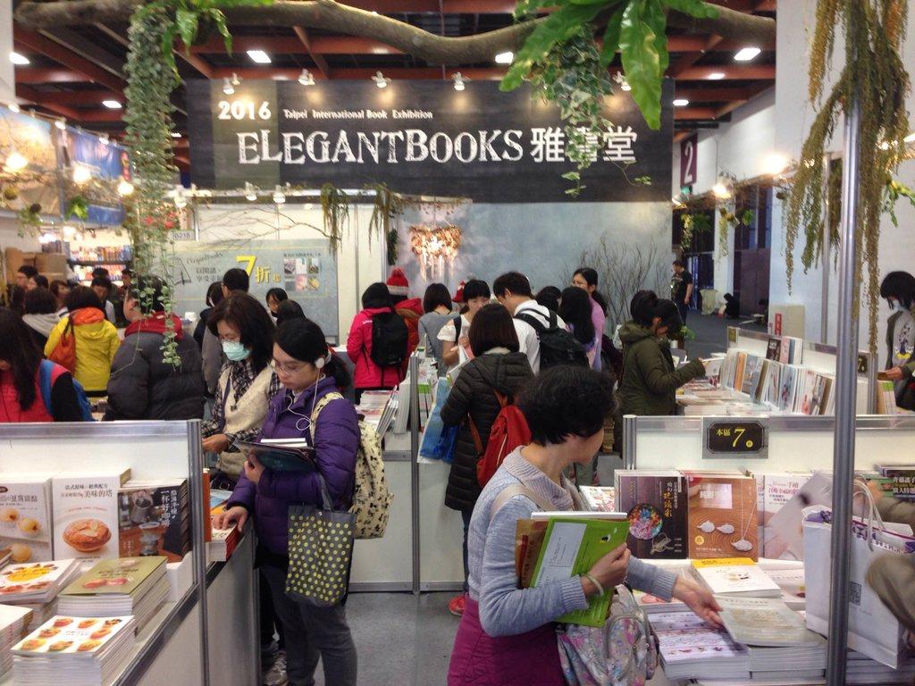 Le Salon international du livre de Taipeï attire chaque année plus de 500 000 visiteurs.