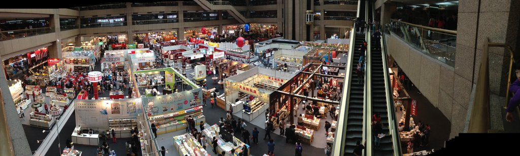 Vue du Salon international du livre de Taipeï.