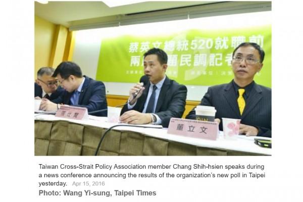 """Un nouveau sondage révèle l'opposition massive des Taïwanais au principe de """"Chine unique"""", selon lequel Taïwan et le continent chinois feraient partie """"d'une seule Chine"""". Copie d'écran du """"Taipei Times"""", le 15 avril 2016."""