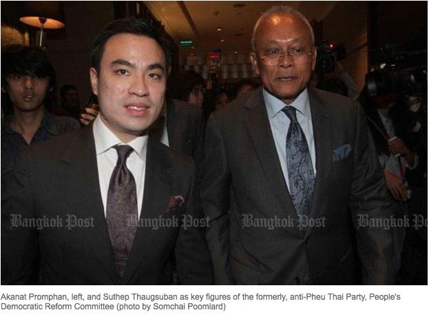 """L'ancien Comité de réforme démocratique du peuple, pro-monarchie et anti-Shinawatra, apporte son soutien au projet de Constitution mis au vote le 7 août prochain. Copie d'écran de """"The Bangkok Post"""", le 13 avril 2016."""
