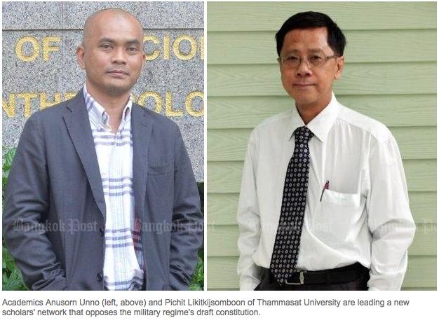 """L'opposition des universitaires au projet de Constitution s'organise en Thaïlande où les critiques à l'encontre du texte se multiplient. Copie d'écran du """"Bangkok Post"""", le 18 avril 2016."""