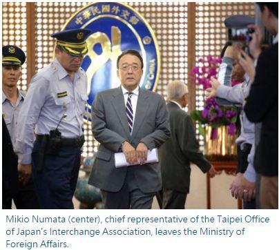 """Taipei refuse toujours de reconnaître à Tokyo la souveraineté sur Okinotori. Copie d'écran du """"Focus Taiwan"""", le 29 avril 2016."""