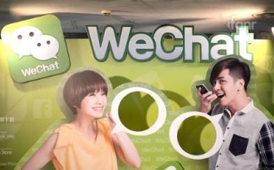 L'application WeChat est de plus en plus utilisée par les étrangers en Chine.