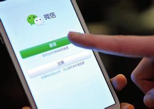 S'inscrire sur WeChat est à la portée de tous et permet de discuter avec chacun.