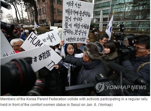 """La Korea Parent Federation soutient les réformes et actions les plus contestées du gouvernement. Copie d'écran de """"Korea Herald"""", le 27 avril 2016."""