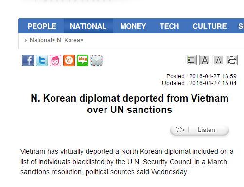 """Le Vietnam exécute les sanctions onusiennes. Copie d'écran du """"Korea Times"""", le 27 avril 2016."""