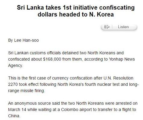 """Deux nord-coréens se sont vu confisquer leurs dollars à l'aéroport de Colombo. Copie d'écran du """" Korea Times"""", le 19 avril 2016."""