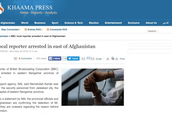 """Nematullah Kariab, correspondant de la BBC à Jalalabad, a été arrêté samedi 28 mai. Copie d'écran de """"Khaama Press"""", le 30 mai 2016."""