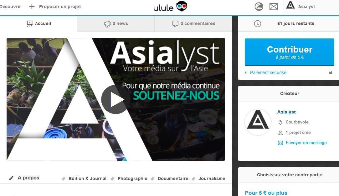 Soutenez Asialyst en contribuant à notre campagne de financement participatif sur Ulule !