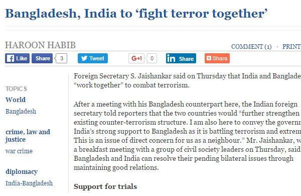 """L'Inde soutient le Bangladesh, en pleine tensions entre Dhakka et Islamabad sur les procès de criminels de guerre islamistes. Copie d'écran du site """"The Hindu"""", le 13 mai 2016."""