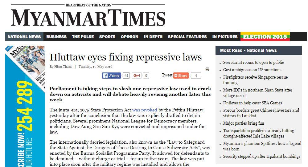 """En Birmanie, une démarche parlementaire vient d'être lancée pour abroger une loi répressive contre les dissdents politiques, connue sous le nom """"State Protection Act"""". Copie d'écran du """"Myanmar Times"""", le 10 mai 2016."""