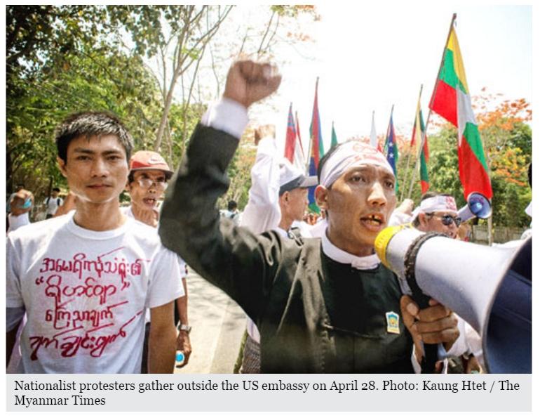 """Les nationalistes birmans reprochent au gouvernement de ne pas s'opposer officiellement à l'usage du mot """"Rohingya"""". Copie d'écran du """"Myanmar Times"""", le 3 mai 2016."""