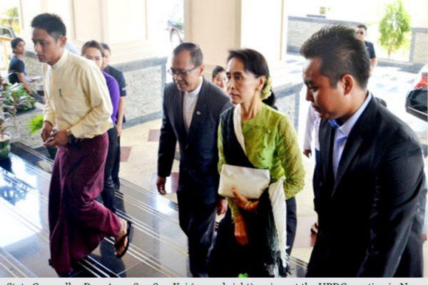 """Aung San Suu Kyi saura-t-elle ranimer l'esprit des accords de Panglong, initiés par son père en 1947 ? Copie d'écran du """"Myanmar Times"""", le 30 mai 2016."""