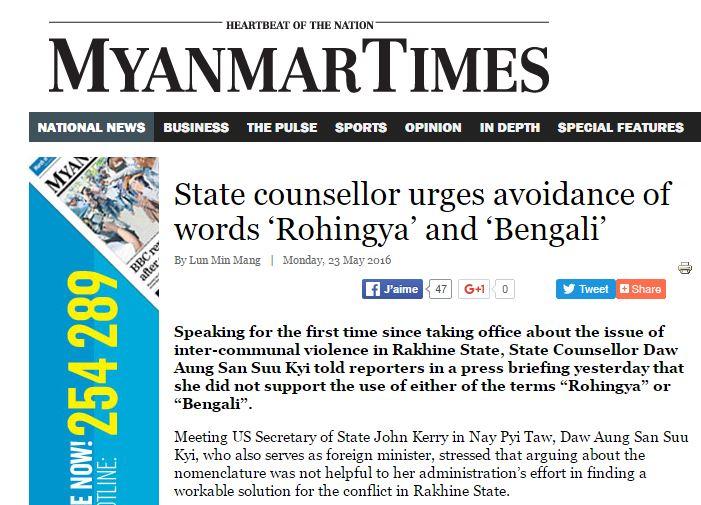 """Le secrétaire d'Etat américain John Kerry a rencontré la conseillère d'Etat et ministre birmane des Affaires étrangères Aung San Suu Kyi à Nay pyi taw. Copie d'écran du site """"Myanmar Times"""", le 23 mai 2016."""