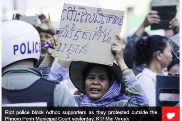 """Six personnes sont accusées de subordination de témoin dans une affaire de scandale secuel visant un membre de l'opposition cambodgienne. Copie d'écran du """"Khmer Times"""", le 3 mai 2016."""
