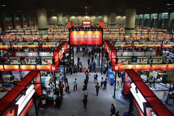 La 119ème Foire de Canton, au sud de la Chine, le 15 avril 2016.