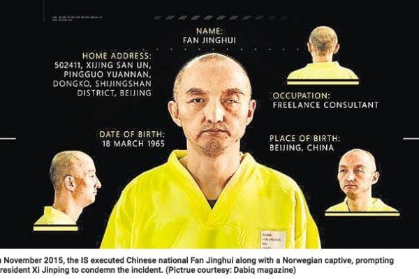 """Fan Jinghui, première victime chinoise de Daech qui gagne du terrain en Asie. Copie d'écran du site """"Hindustan Times"""", le 23 mai 2016."""