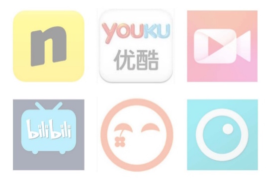 Les nouveaux concurrents de Wechat en Chine.