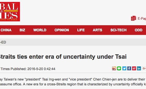 """Si la Chine reconnait que beaucoup de taïwanais désirent l'indépendance, elle entend chasser à tout jamais le sujet de l'indépendance de l'île. Copie d'écran du """"Global Times"""", le 20 mai 2016."""