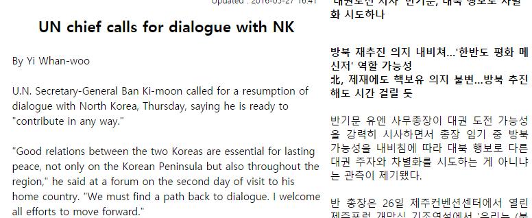 """Le Secrétaire général des Nations unies appelle au dialogue avec Pyongyang, clé d'une paix durable sur la péninsule. Copie d'écran du """"Korea Times"""", le 27 mai 2016."""
