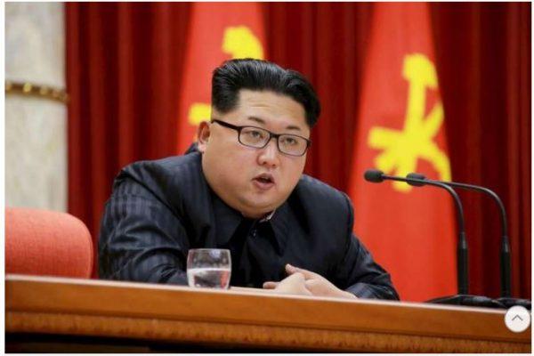 """Alors que le Congrès du Parti des Travailleurs de Corée a lieu à Pyongyang ce vendredi 16 mai, Kim Jong-un a été nommé officiellement """"Grand Soleil du XXIème siècle"""". Copie d'écran du Strait Times, le 4 mai 2016."""