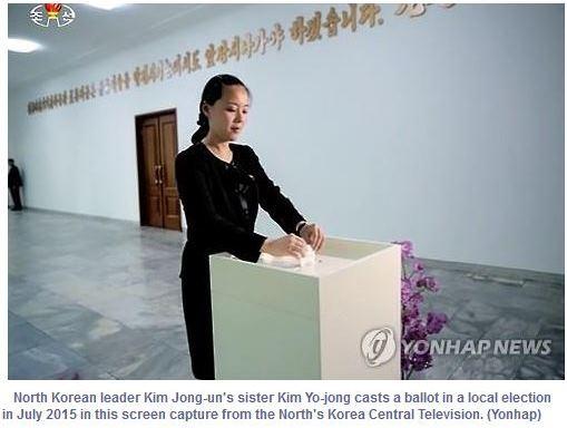 Pressentie pour être promue dans l'exécutif du Parti des travailleurs de Corée dont le congrès s'est ouvert ce vendredi 6 mai à Pyongyang, Kim Yo-jong, la sœur de Kim Jong-un, dépose un bulletin dans l'urne lors d'une élection locale en juillet 2015, dans cette capture d'écran de la télévision centrale de Corée du Nord. (Source : Yonhap)
