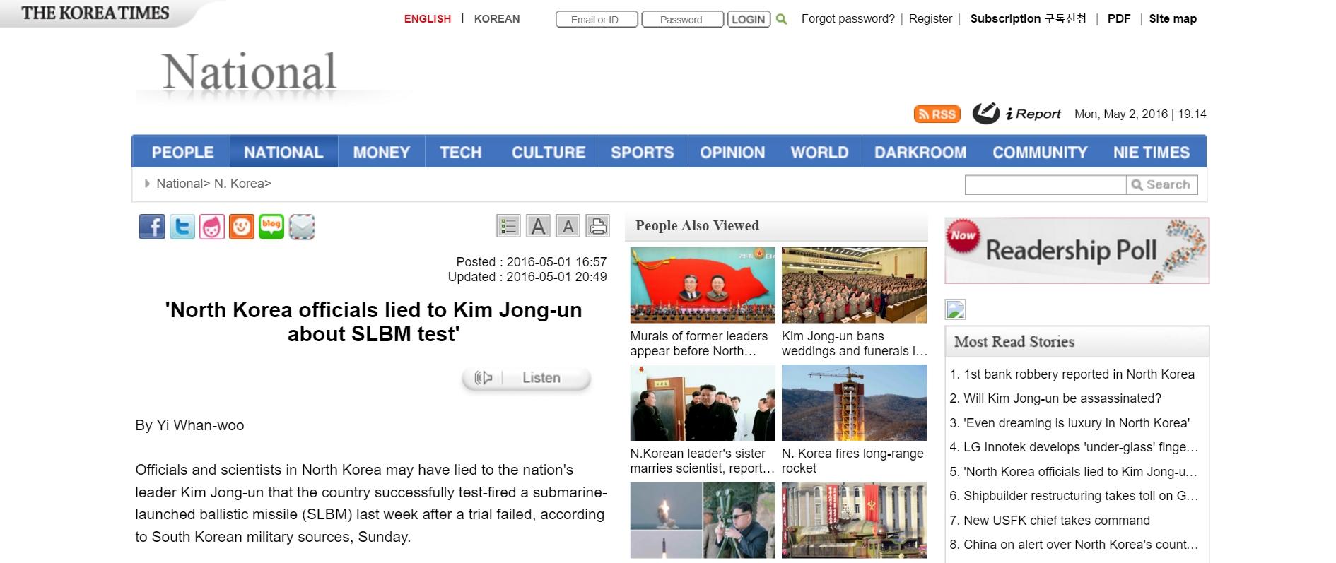 """Une source militaire anonyme aurait confié l'échec du tir de missile sous-marin du 23 avril dernier. Copie d'écran du """"Korea Times"""", le 2 mai 2016."""