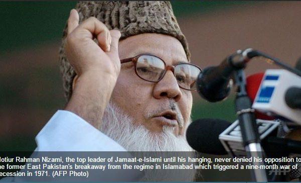 """Nizami est un des criminels de guerre du génocide de 1971. Il s'est toujours opposé à l'indépendance du Pakistan oriental du régime d'Islamabad. Copie d'écran de """"Channel News Asia"""", le 11 mai 2016."""