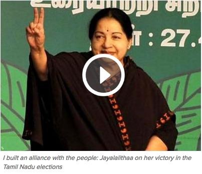 """La tête de file du parti AIADMK devrait être le Premier ministre en chef du Tamil Nadu à être réelue en 32 ans. Copie d'écran de """"Times of India"""", le 19 mai 2016."""