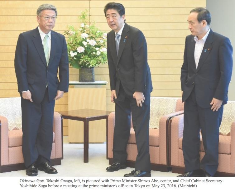 """Le gouverneur d'Okinawa, Takeshi Onaga, a demandé à rencontrer Barack Obama, en visite au Japon, après les aveux du meurtre d'une jeune japonaise par un Américain employé sur la base militaire américaine de la ville. Copie d'écran de """"The Mainichi"""", le 23 mai 2016."""